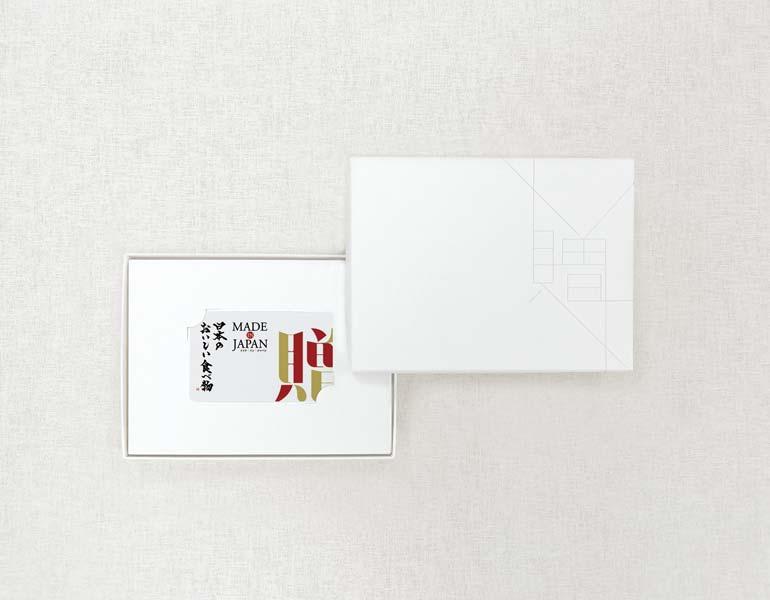 カタログギフト[カードタイプ]:メインドインジャパン